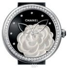 Chanel Mademoiselle Prive
