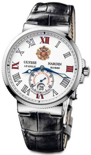 269-69/STP Ulysse Nardin часы Imperial St. Petersburg Egg of Tsar Limited