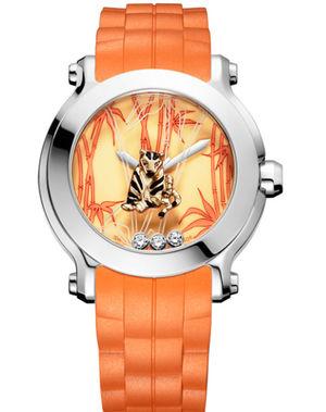 Chopard Animal World 128707-3003