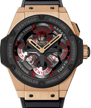 Hublot Big Bang King Power 48 mm 771.OM.1170.RX