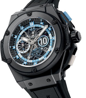 Hublot Big Bang King Power 48 mm 716.CI.1129.RX.DMA11