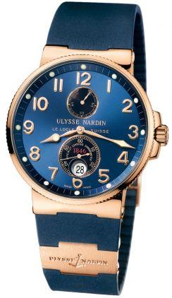 Ulysse Nardin Maxi Marine Chronometer 41 266-66-3/623