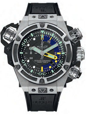 Hublot Big Bang King Power 48 mm 732.NX.1127.RX
