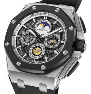 Audemars Piguet Royal Oak Offshore 26571IO.OO.A002CA.01