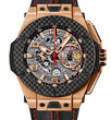 Hublot Big Bang Unico 45 mm 401.OQ.0123.VR