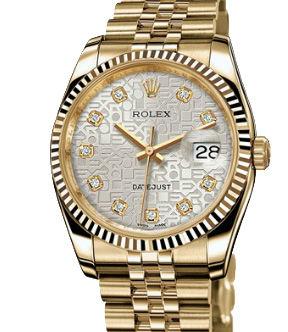 116238 Silver Jubilee design set with diamonds Rolex Datejust 36