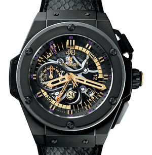 Hublot Big Bang King Power 48 mm 748.CI.1119.PR.KOB13