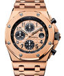 Audemars Piguet Royal Oak Offshore 26470OR.OO.1000OR.01