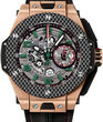 Hublot Big Bang Unico 45 mm 401.OQ.0123.VR.FMX13