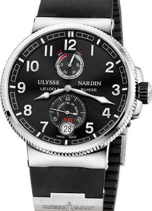 1183-126-3/62 Ulysse Nardin Marine Chronometer