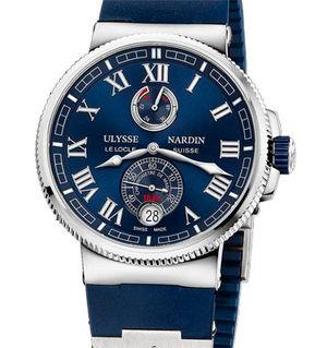 1183-126-3/43 Ulysse Nardin Marine Chronometer