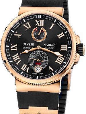 1186-126-3/42 Ulysse Nardin Marine Chronometer