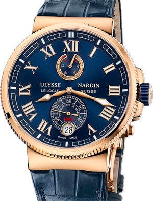 1186-126/43 Ulysse Nardin Marine Chronometer