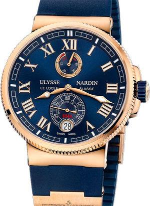 1186-126-3/43 Ulysse Nardin Marine Chronometer