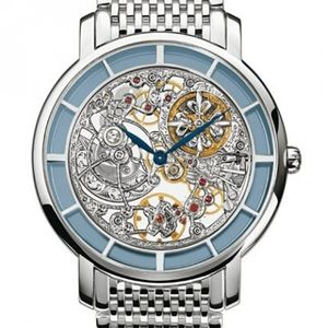 Patek Philippe Complicated Watches 5180/1G-001
