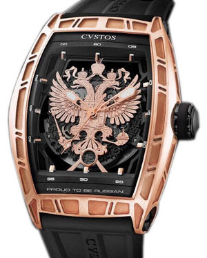 Cvstos Limited Edition Proud to be Russian Cvstos Limited Edition