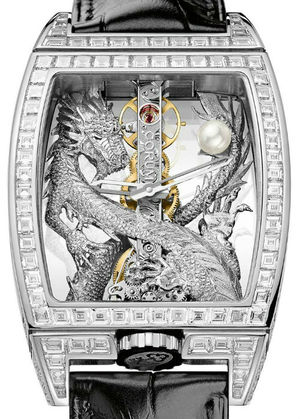 Corum Golden Bridge B113/02354 - 113.269.69/0001 GD59G