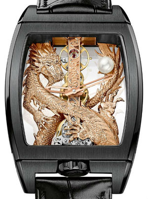 Corum Golden Bridge B113/02352 - 113.265.95/0001 GD55R