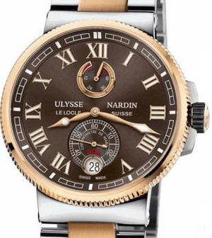 1185-126-8M/45 Ulysse Nardin Marine Chronometer