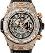 Hublot Big Bang Unico 45 mm 411.OX.1180.RX.0904