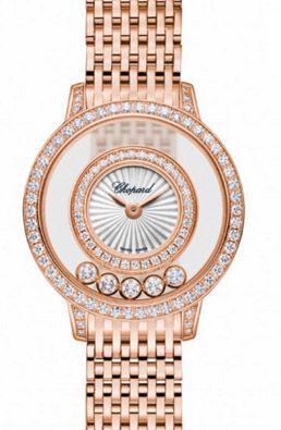 Chopard Happy Diamonds 209411-5001
