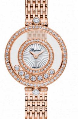 Chopard Happy Diamonds 209408-5001