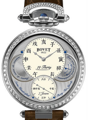 Bovet 19Thirty Fleurier NTS0010-SD12