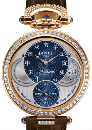 NTR0015-SD123 Bovet 19Thirty