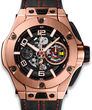 Hublot Big Bang Unico 45 mm 402.OX.0138.WR