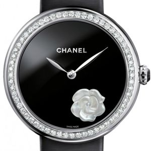 Chanel Mademoiselle Prive H4897