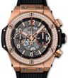 Hublot Big Bang Unico 42 mm 441.OX.1180.RX.1104