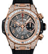 Hublot Big Bang Unico 42 mm 441.OX.1180.RX.0904