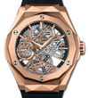 Hublot Classic Fusion 45 mm 505.OX.1180.RX.ORL19