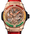 Hublot Big Bang Unico 45 mm 414.OX.4010.LR.4096.NJA18