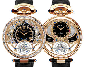 Bovet Fleurier Amadeo Grand Complications AIQPR003-SB1
