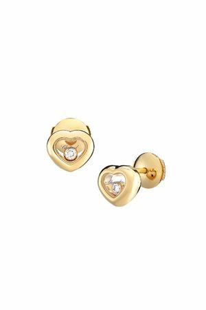 834854-0001 Chopard Happy Diamonds