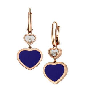 Chopard Happy Hearts 837482-5510