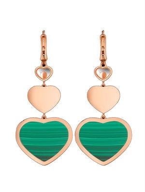 Chopard Happy Hearts 837482-5114