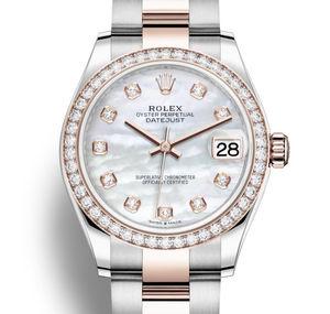 Rolex Datejust 31 278381RBR-0025