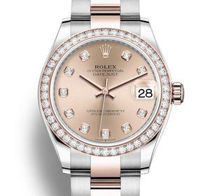 Rolex Datejust 31 278381RBR-0023