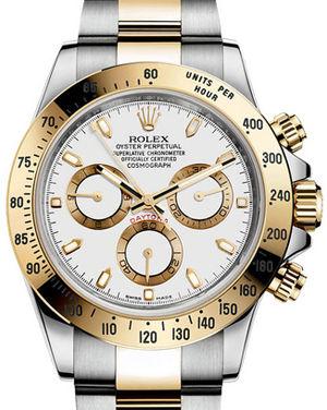 116503 White USED Rolex Cosmograph Daytona