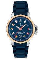 (CO-007) Corum Admirals Cup Trophy 41
