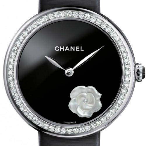 8f4331f37f H4897 Chanel