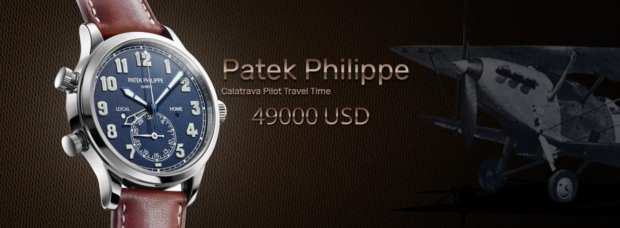 Швейцарские часы мужские оригинал цены в 90